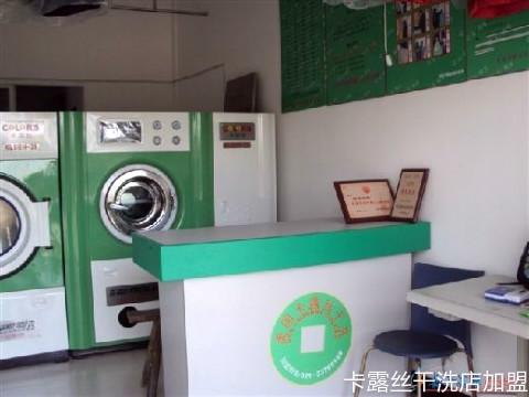 干洗设备价格多少