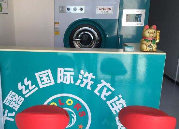 全国十大干洗设备品牌-干洗机哪个品牌最好